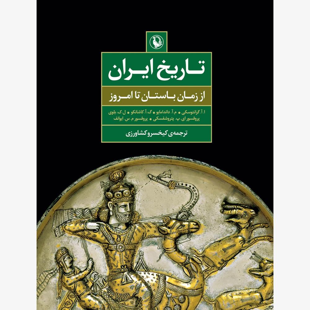 تاریخ ایران